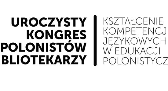 """25 listopada, w """"Złotych Tarasach"""" spotykamy się na Uroczystym Kongresie Polonistów i Bibliotekarzy!"""
