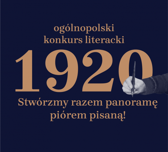 konkurs_literacki_plakat_final-03